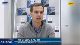 Ievgenii Veremiichenko on new service for cardholders