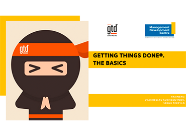 Live Workshop: Getting Things Done®. Рівень 1 - Основи