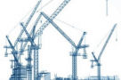 Test Launch of the Unified State Electronic System for the Construction Sector