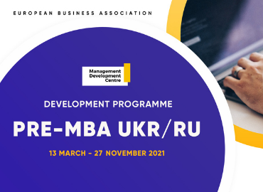 Programme for Management Development Pre-MBA
