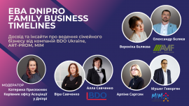 EBA Dnipro Family Business Timelines: ART-PROM, BDO Ukraine, MIM