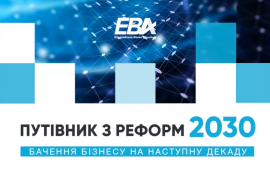 EBA presented a Guide to Reforms 2030