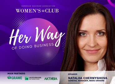 EBA Women's club: Her Way of Doing Business