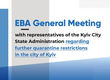 EBA General Meeting with representatives of the Kyiv City State Administration regarding further quarantine restrictions in the city of Kyiv
