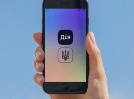 The Premier hotel chain has started to accept Diia app